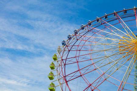 JAPAN - October 22, 2016: wheel behind in Hitachi Seaside Park
