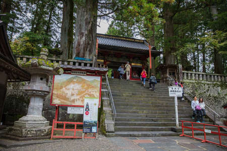 JAPAN- October 17, 2016:Entrance of Toshogu temple in Nikko national park Imagens - 124911946