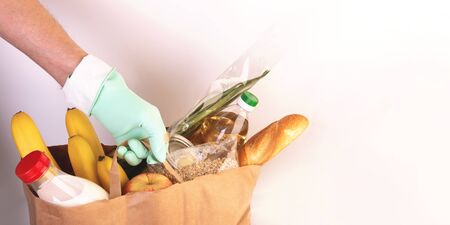 Food packaging. Quarantine food delivery home. Stock Photo