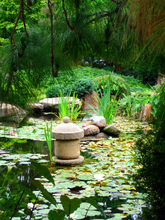 Japanese Water Garden Stock Photo - 4736361