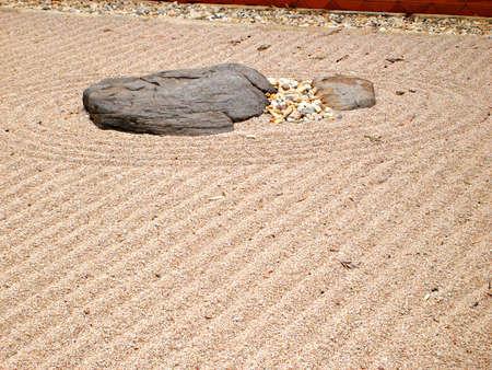 karesansui: Karesansui - Japanese dry rock garden intended to evoke mountains surrounded by water.