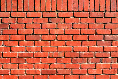 perpendicular: Background Texture: Red Brick Wall with Perpendicular Top Row