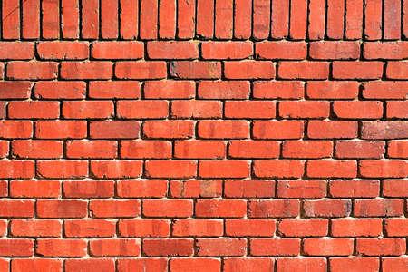 perpendicular: Texture di sfondo: Red Brick Wall con Perpendicular Top Row