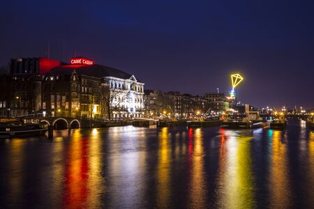 Amsterdam, the Netherlands December 20, 2015 : art piece called The Light Kite from Collective Tijdmakers exhibited at Amsterdam Light Festival 2015 which is dedicated to theme Friendship from 28 November 2015 to 17 January 2016