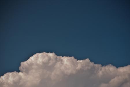 Cloud Against Blue Sky Stock Photo