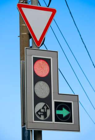 Traffic sign and traffic light photo