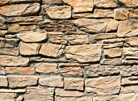 Ancient stone Stock Photo - 13592191