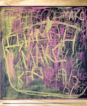 Blackboard chalk painted Stock Photo - 14496493