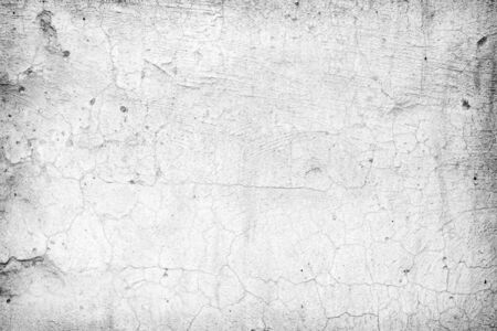 Grungy dirty wall Stock Photo - 16964001