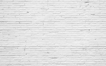 Grunge background from roughly a brick wall Stock Photo - 22080277