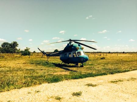 Helicopter on the helipad Reklamní fotografie