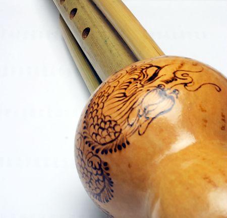 gaita: Khulusy. Chino Nacional de instrumento musical.