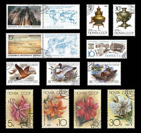 collect: Sellos de la ex Uni�n Sovi�tica en 1989, con motivos naturales