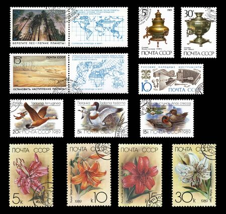 tiger lily: Stamps from the former Soviet Union in 1989 with natural motifs Editorial
