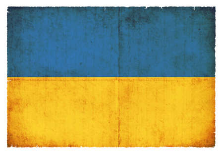 eastern europe: National Flag of Ukraine created in grunge style Stock Photo
