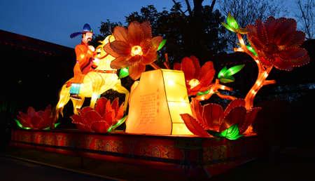 idioms: Idiom Lantern