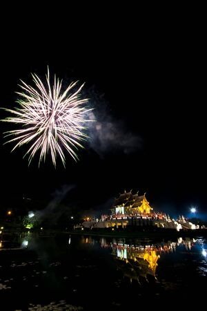 horkumluang and big firework in Chiang Mai Province Thailand Stock Photo