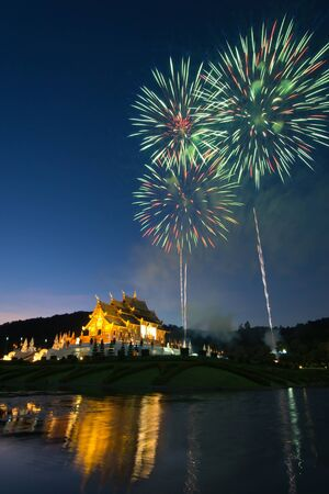 Horkumluang and big firework in Chiang Mai Province Thailand photo