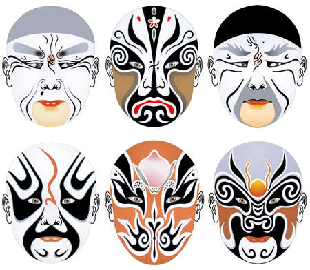 seriousness: types of facial make-up in Beijing opera set two Stock Photo