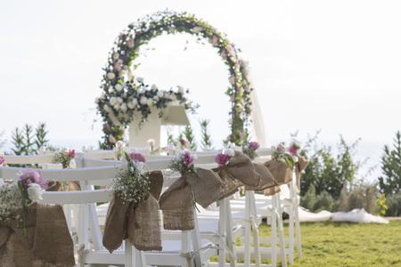 huwelijksceremonie instelling