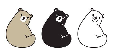 Bear vector Polar Bear icon  smile sitting cartoon character illustration doodle Ilustracja