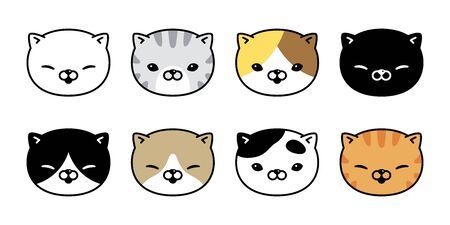 cat vector icon calico kitten breed logo symbol face head character cartoon doodle illustration design Çizim