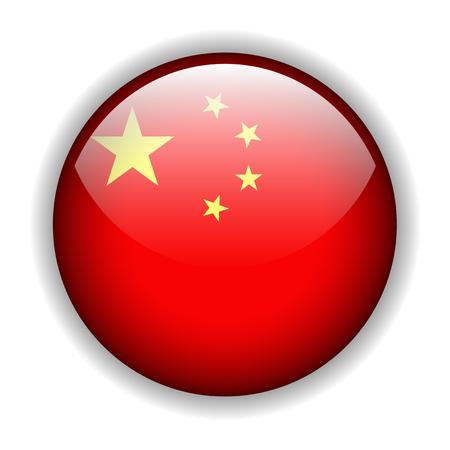 five objects: Bandiera della Repubblica popolare cinese, pulsante lucido