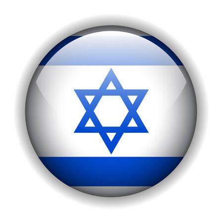 Flag of Israel, glossy button Stock Vector - 6510215