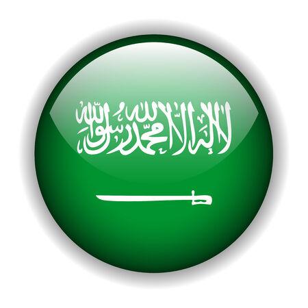 saudi: Saudi Arabian flag, glossy button,