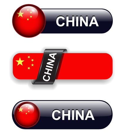 china flag: Peoples Republic of China flag banners, icons theme. Illustration