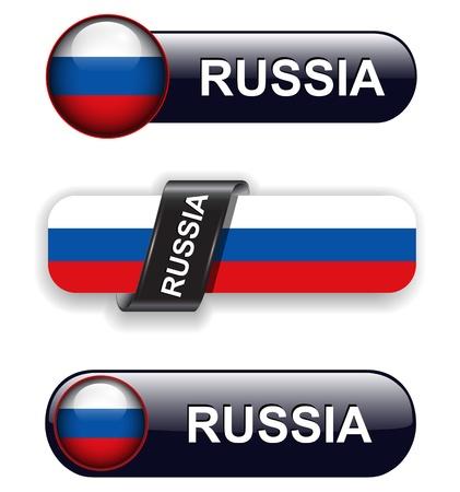 bandera rusia: Rusia banderas bandera, el tema iconos.