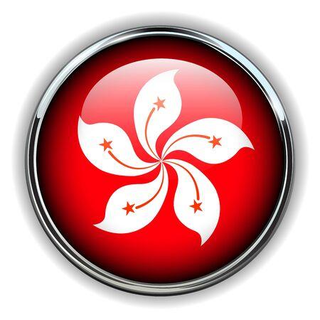 kong: Hong Kong flag button