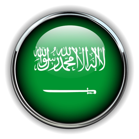 saudi: Saudi Arabia flag button