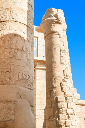 Ruin of the Karnak Temple Complex. Luxor, Egypt photo
