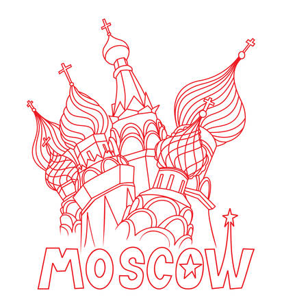 moscow: illustration of the moscow icon Illustration