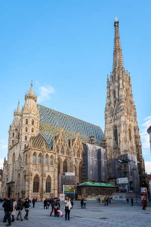 Vienna, Austria - January 15, 2017: St. Stephen's Cathedral in Vienna on a sunny day in winter
