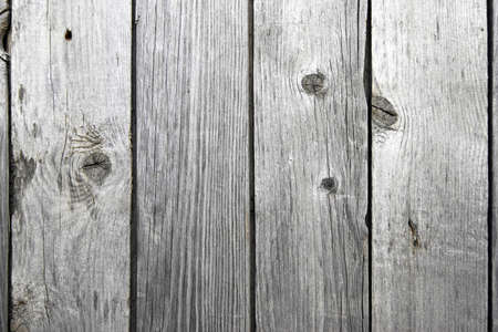 rifts: Old wooden fence from boards