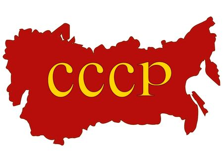 Vector illustration of the card former state ussr