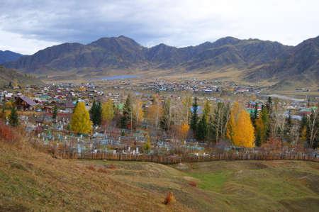 Type on village by autumn in mountain 스톡 콘텐츠