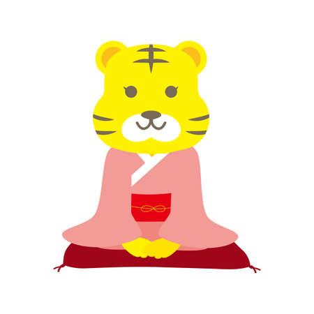 Clip art of tiger bowing in kimono Vektorové ilustrace