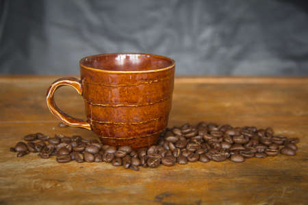 Coffee cup on the wooden table Stock Photo