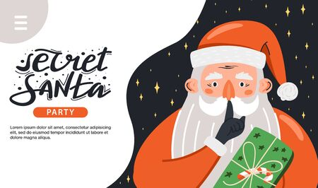 Secret Santa landing page invitation template. Santa Claus showing to be silent gesture with gift and lettering. Design concept for invitation, poster, banner etc. Vector.
