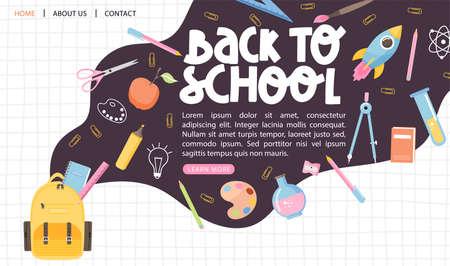 School time or back to school design. Backpack with various school supplies. Books, rocket, stationery, scissors, marker, ruler etc. Vector web page banner illustration. Illustration