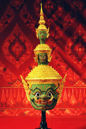 Thai giant mask