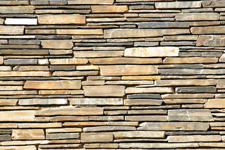 Background of stone wall Stock Photo - 11783052