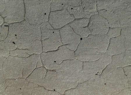 cranny: Cracked concrete texture Stock Photo