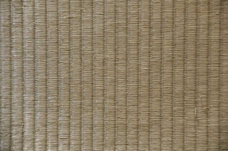 bamboo mat: Tatami Mat  Stock Photo