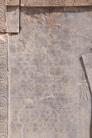 Cuneiform in Persepolis, Iran Zdjęcie Seryjne