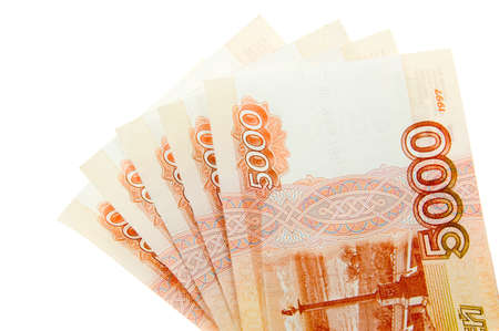 Big russian money (one 5000 banknote approx. 200 USD)