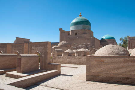 Ancient cemetery in old city of Khiva,Uzbekistan